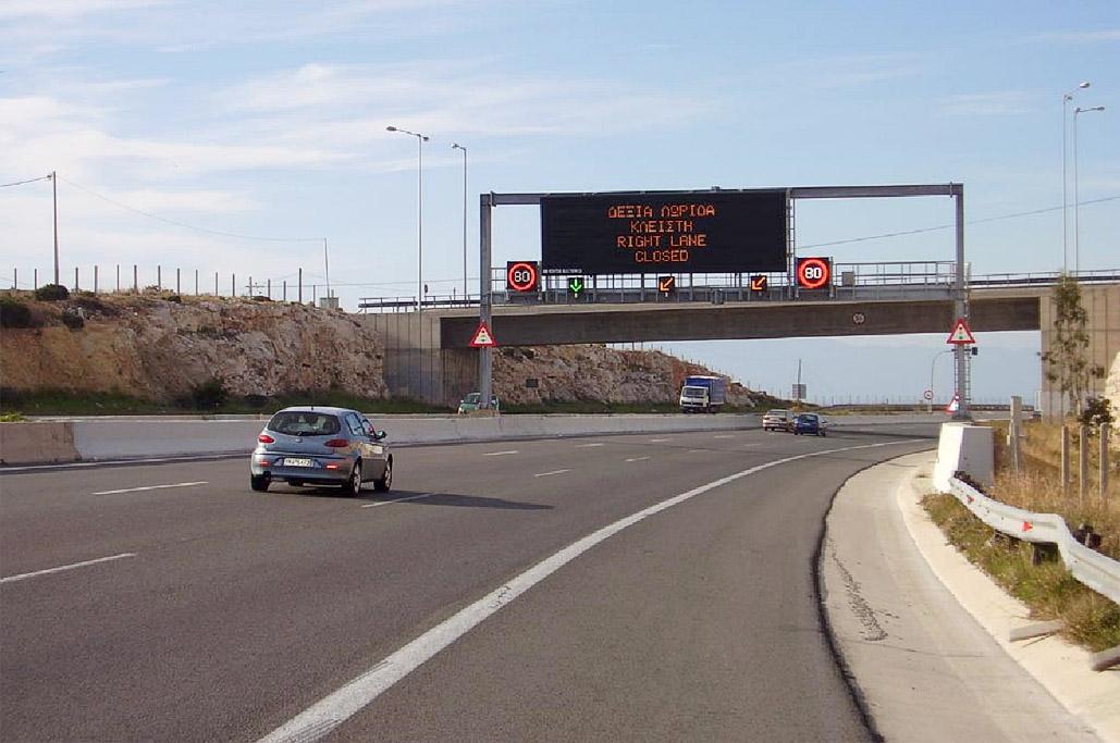 Motorway – Greece